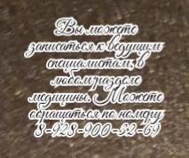 Ростов кардиолог