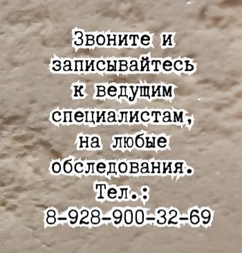 Молдованов В.А.