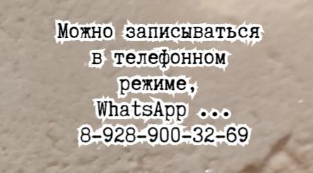 нейрохирург - Молдованов В.А.