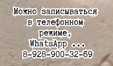 Папиллома кожи - лечение Котянков А.О.