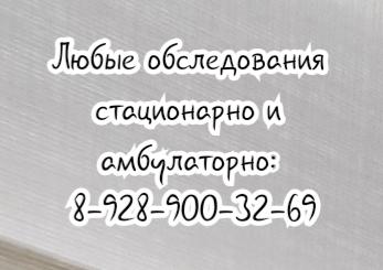 Ростов Паховая грыжа - Современные методы лечения