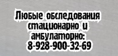 Надежда Эдуардовна Авдиева - Уролог На Дом