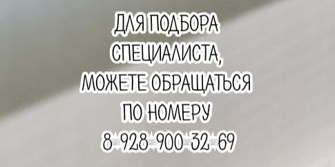 Кармиргордиев А.А.