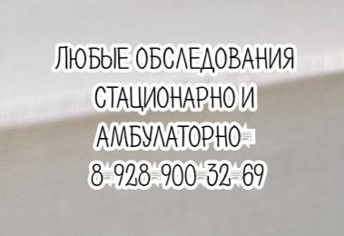 Невролог в Ростове - рейтинг лучших специалистов