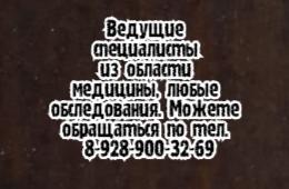 Анисимова Л.А. - дерматолог детский Ростов