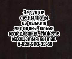 Ахмидинова С.В. - Бобат терапевт. Запись на консультацию