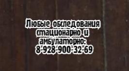 невролог - Рудь Э.Г.