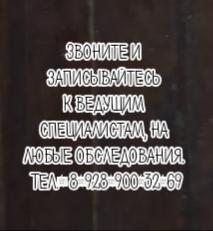 ФГДС Ростов где сделать