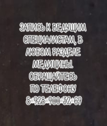 Конорезов А.М. - отточенная колоноскопия