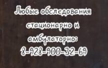 Буриков Максим Алексеевич. Хирург Нефролог
