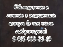 Буриков Максим Алексеевич. Хирург. Проктолог