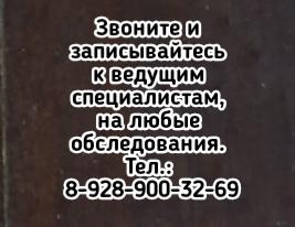 Балкаров И.О. - ЛОР детский в Ростове-на-Дону