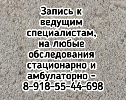 Замечательный детский психиатр – Белашев С.В.