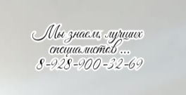 Валентина Макаровна Михайленко. Детский пульмонолог