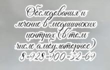 Валентина Викторовна Руденко - Невролог детский