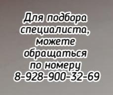 Нефролог Ростов - Батюшин М.М.