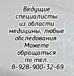 Сосудистый хирург Ростов - Жолковский А.В.