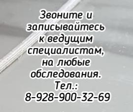 Сосудистый хирург Ростов
