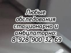 флеболог ростов Жолковский А.В.