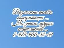 Виктор Владимирович Сунцов - Оториноларинголог Ростов