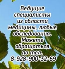 Вертебролог - Торосян В.Х.