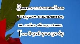 Виктор Кидюевич Хван - онколог уролог