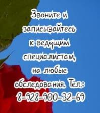 Мамедова НИ - Инфекционист Ростов