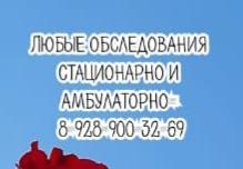 Воробьёв С.В. Эндокринолог