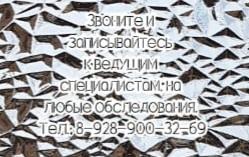 Волынская Евгения Игоревна - гастроэнтеролог