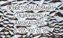 Невский А.А.
