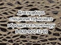 Мареева Т.Е. лор ростов