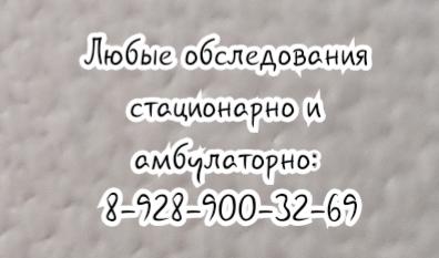 Капшукова Л.Н.