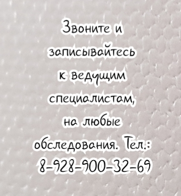 Гастроэнтеролог Яковлев А. А. - ведущий гастроэнтеролог