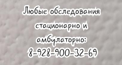 пульмонолог - Соколова