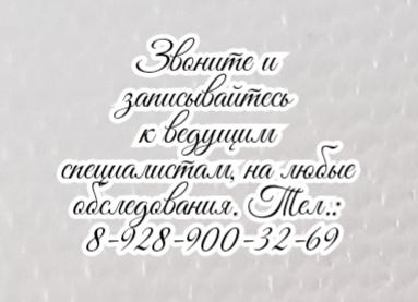 Ростов - Образования Рубцы кожи лица - лучшие пластические и Челюстнолицевые хирурги