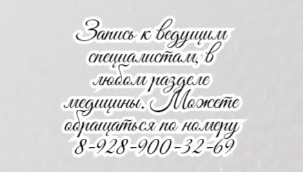 Ростов - лучшие пластические и Челюстнолицевые хирурги