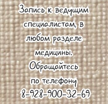 ЧЕРНИКОВА Е.Н.