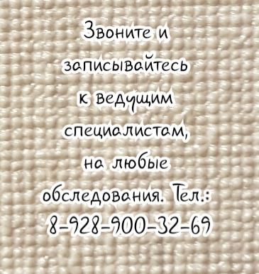 Мануальный терапевт - Ростов-на-Дону