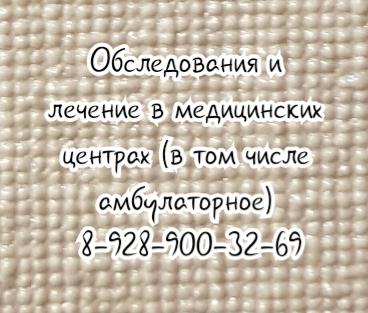 Ростов Мануальный терапевт  рейтинг