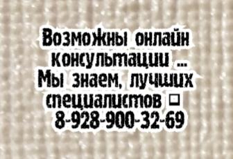 Ростов Невролог остеопат мануальный терапевт в т ч детский, иглорефлексотерапевт - Шевцова Н.П.