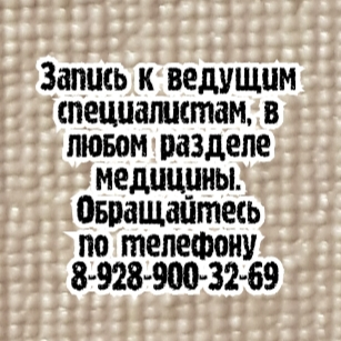 иглорефлексотерапевт - Шевцова Н.П.