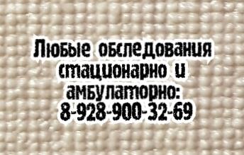 Ростов иглорефлексотерапевт - Шевцова Н.П.