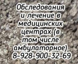 Щигорев Н.Б.
