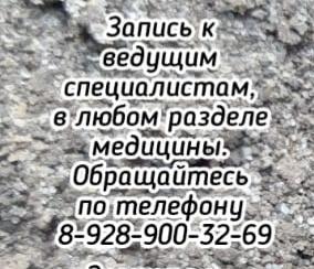 Опытный ортопед Новочеркасск - Щигорев Н.Б.