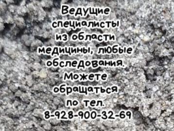 флеболог Ростов - Дегтярёв
