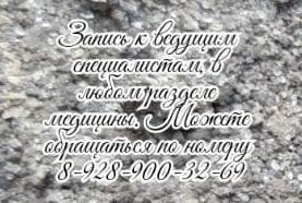 Гастроэнтеролог Ростов - Кумбатиадис Диана Георгиевна