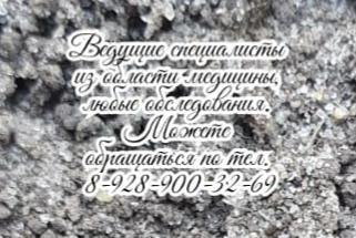 Ведущий гнойный хирург в Ростове - Штильман М.Ю.