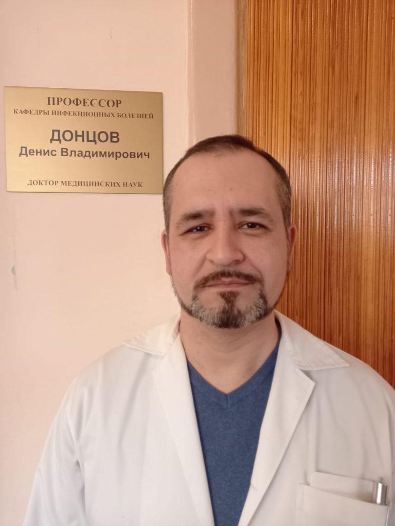 гепатолог инфекционист - Донцов Д.В.