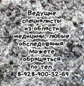 пересмотр дисков СКТ МРТ у лучших специалистов Ростов