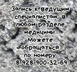 Ростов КТ ОГК с контрастом
